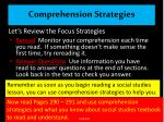 comprehension strategies8