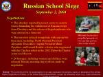 russian school siege september 2 2004