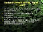 national armed forces japan land