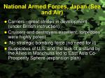 national armed forces japan sea and air