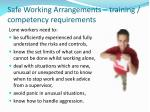 safe working arrangements training competency requirements
