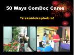 50 ways comdoc cares10