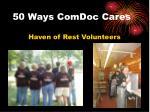 50 ways comdoc cares12
