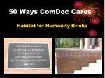 50 ways comdoc cares13