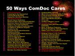 50 ways comdoc cares9