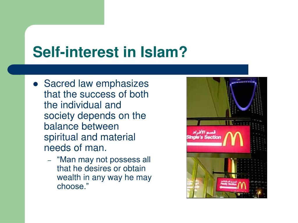 Self-interest in Islam?