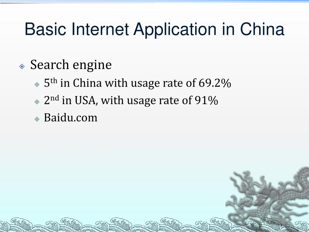 Basic Internet Application in China
