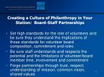 creating a culture of philanthropy in your station board staff partnerships