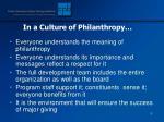 in a culture of philanthropy