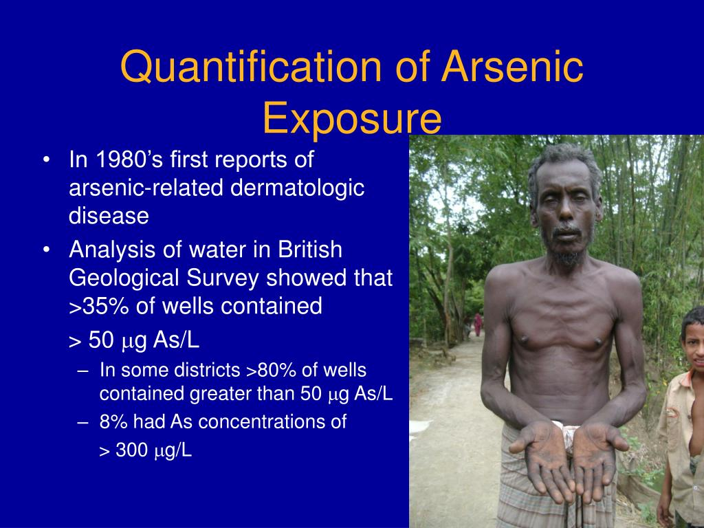 Quantification of Arsenic Exposure