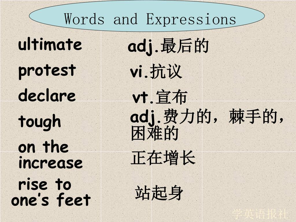 Words and Expressions