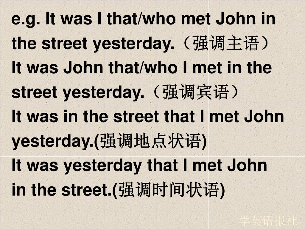 e.g. It was I that/who met John in