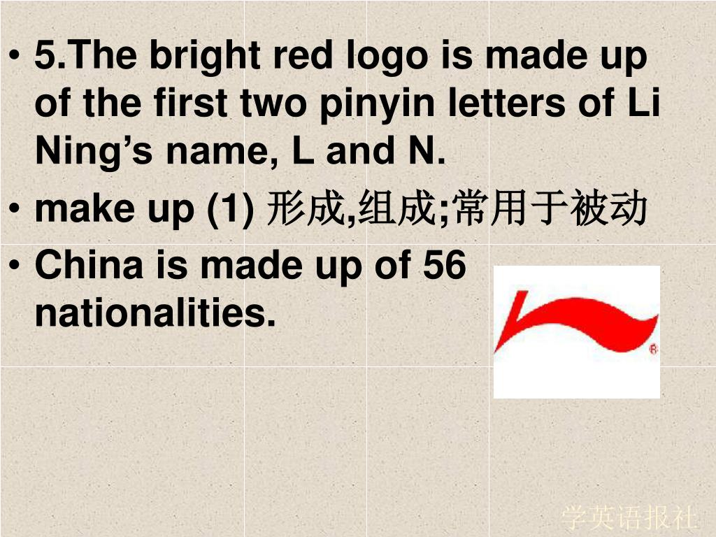 5.The bright red logo is made up of the first two pinyin letters of Li Ning's name, L and N.