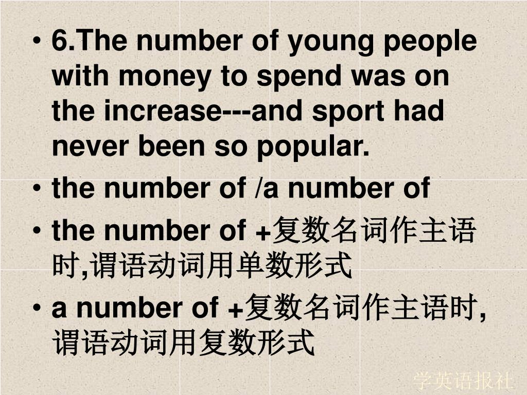 6.The number of young people with money to spend was on the increase---and sport had never been so popular.