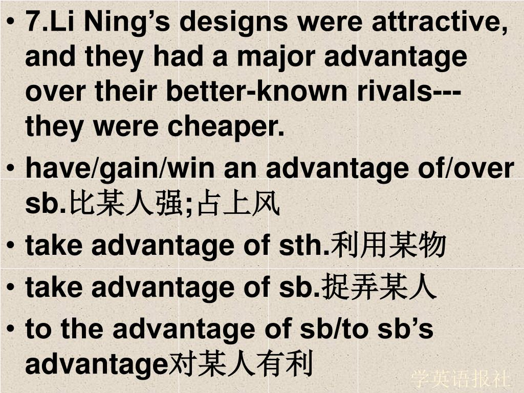 7.Li Ning's designs were attractive, and they had a major advantage over their better-known rivals---they were cheaper.