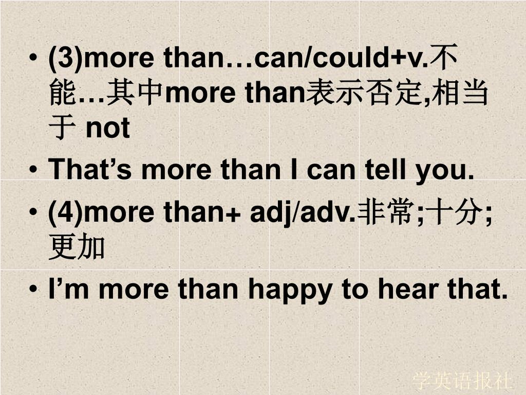 (3)more than…can/could+v.