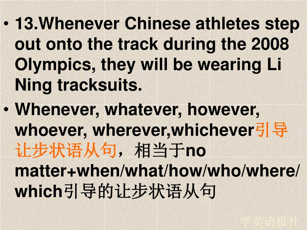 13.Whenever Chinese athletes step out onto the track during the 2008 Olympics, they will be wearing Li Ning tracksuits.