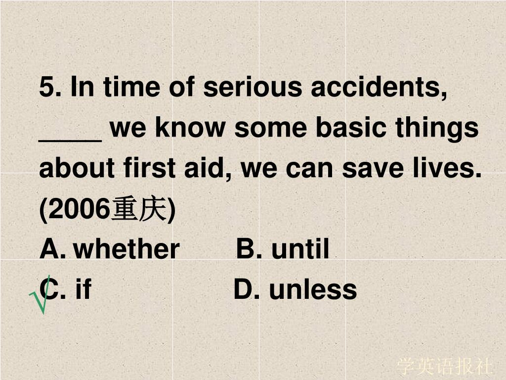 5. In time of serious accidents,