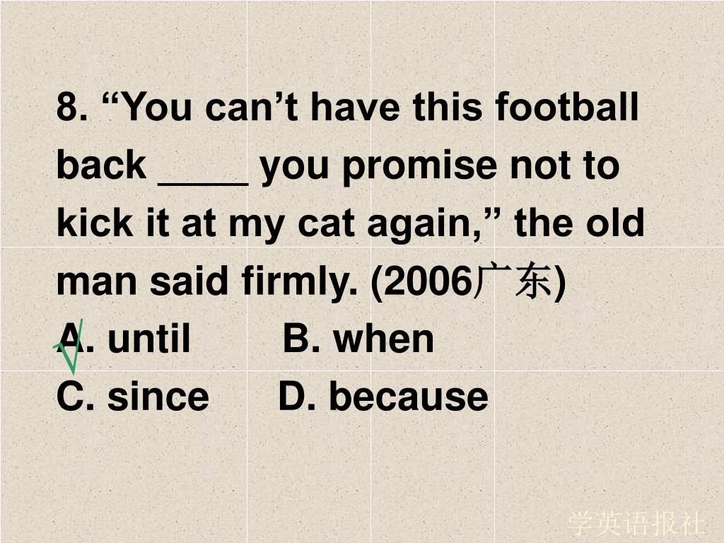 """8. """"You can't have this football"""
