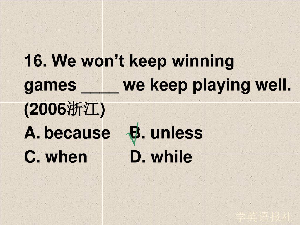 16. We won't keep winning