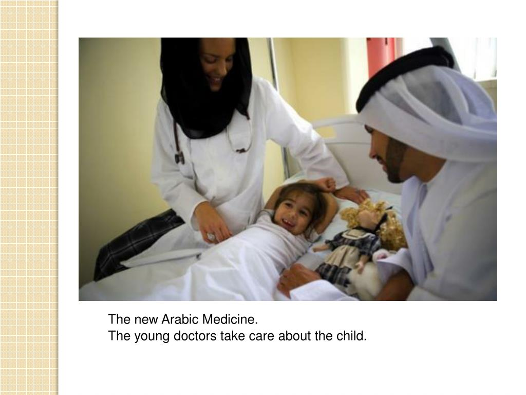 The new Arabic Medicine.