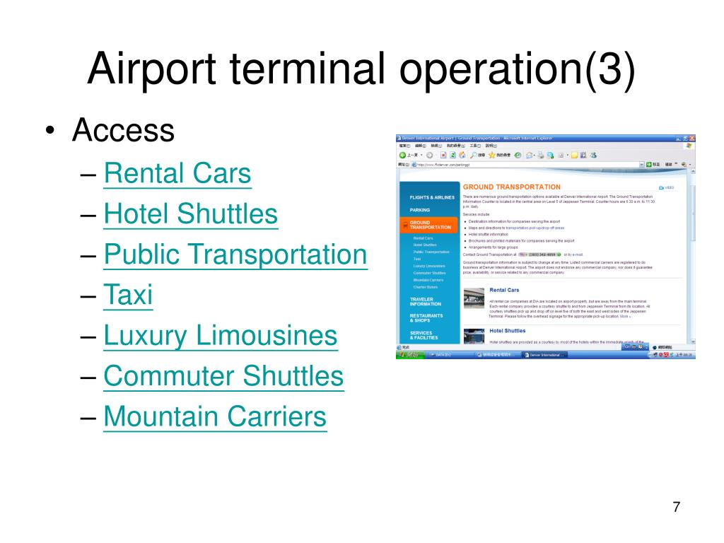 Airport terminal operation(3)
