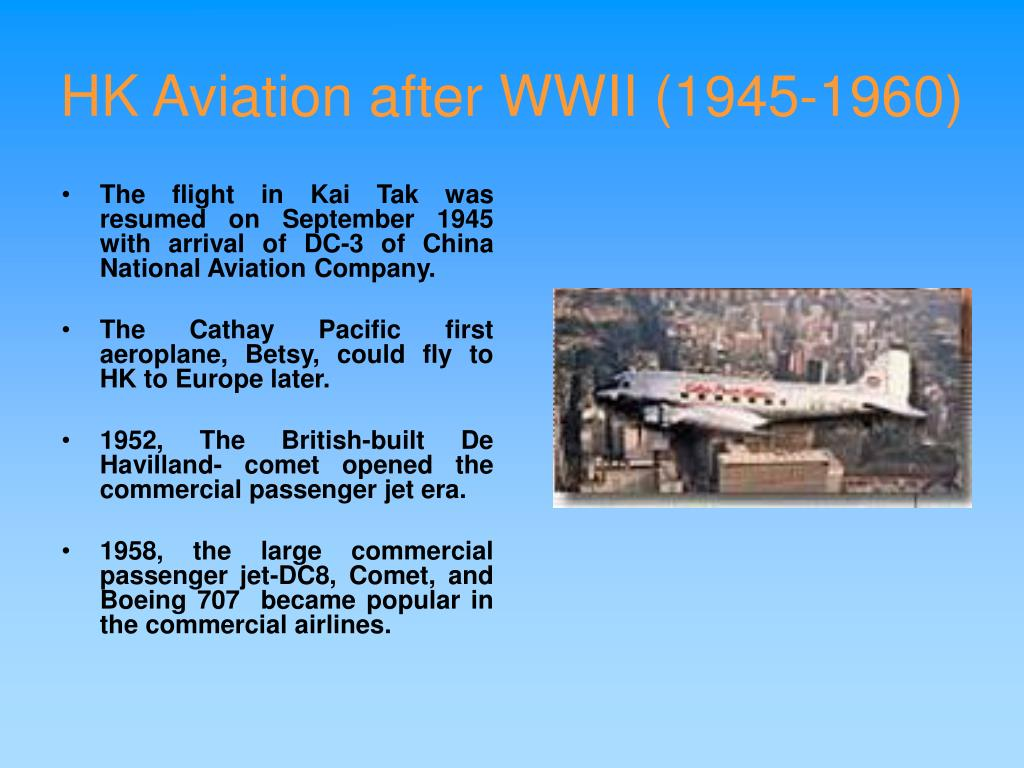HK Aviation after WWII (1945-1960)