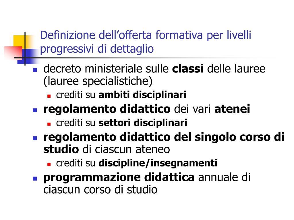 Definizione dell'offerta formativa per livelli progressivi di dettaglio