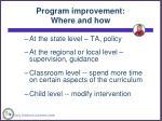 program improvement where and how