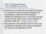p s i choices form post secondary institution