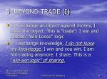 5 beyond trade i
