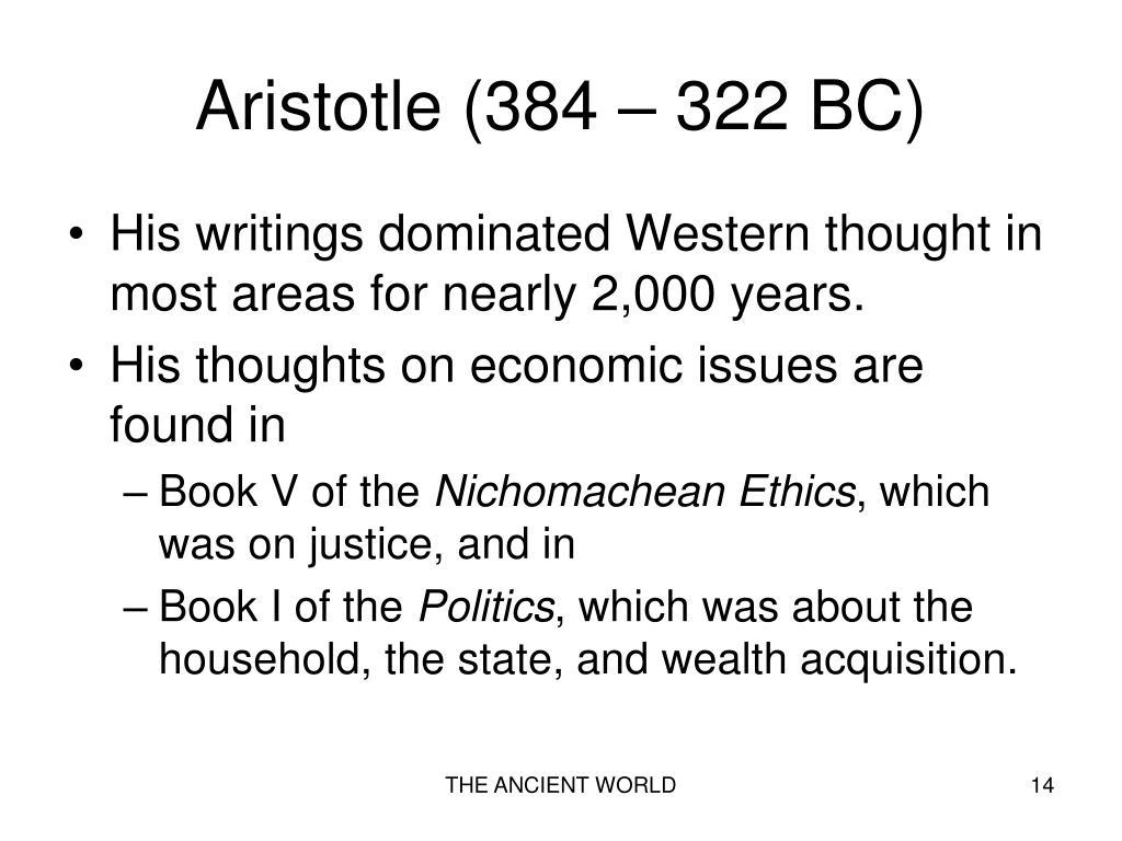 Aristotle (384 – 322 BC)