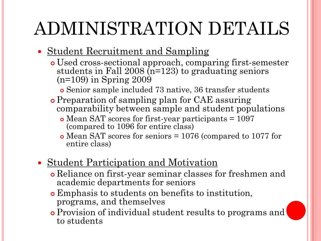 ADMINISTRATION DETAILS