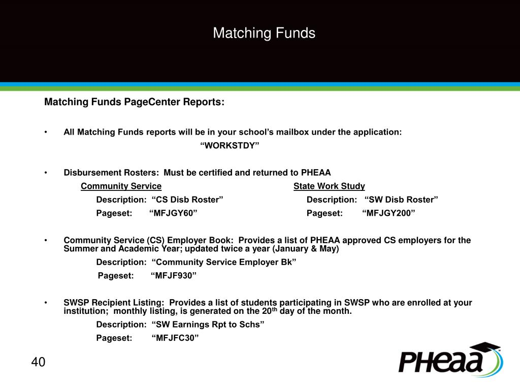 Matching Funds PageCenter Reports: