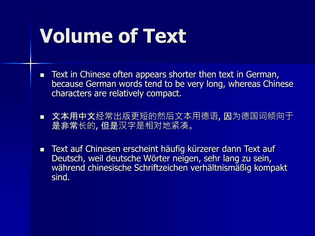 Volume of Text