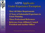 aep applicants under experience exemption