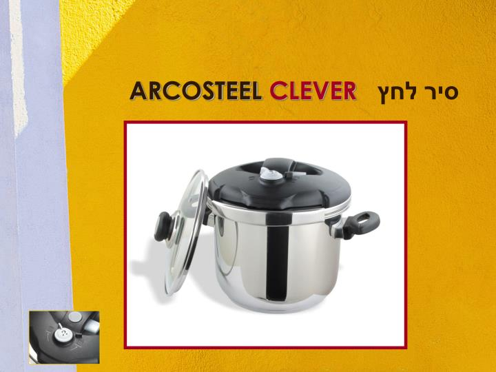 Arcosteel clever l.jpg