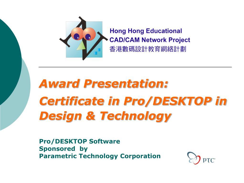 Award Presentation: