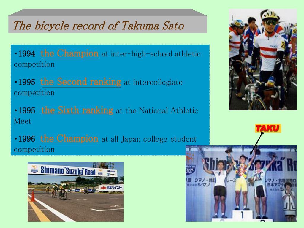The bicycle record of Takuma Sato
