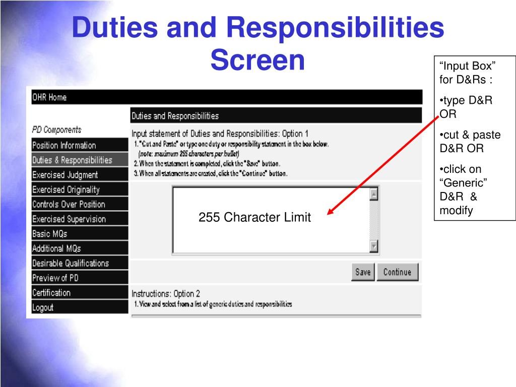 Duties and Responsibilities Screen