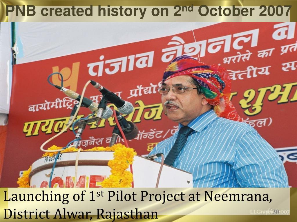 PNB created history on 2