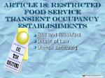 article 18 restricted food service transient occupancy establishments