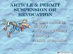 article 5 permit suspension or revocation