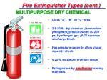 fire extinguisher types cont12