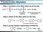 friedel crafts alkylation