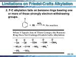limitations on friedel crafts alkylation16