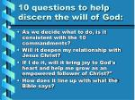 10 questions to help discern the will of god