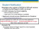 student notification