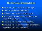 the day age interpretation