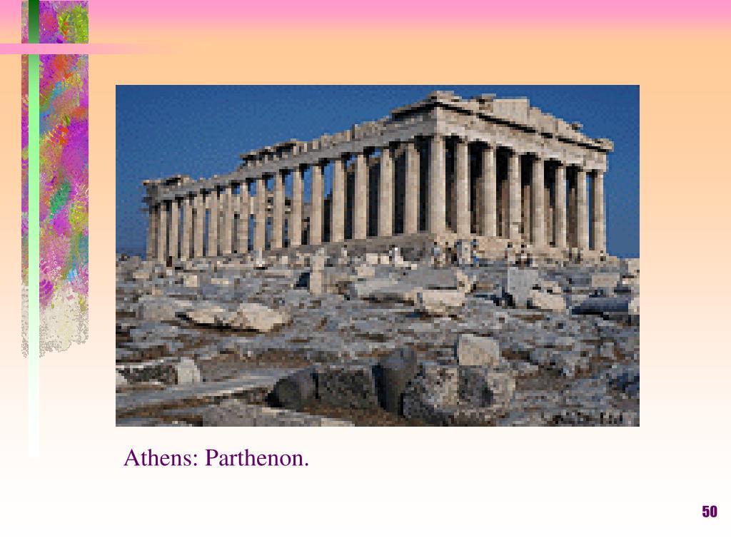 Athens: Parthenon.